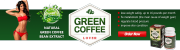 Green coffee lover Logo
