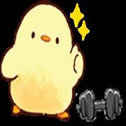 BuffDuck