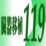 zoukiishoku119
