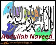 theabdullahg