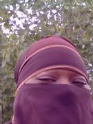 ANEESAH